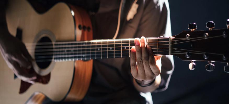 Giáo viên dạy nhạc online