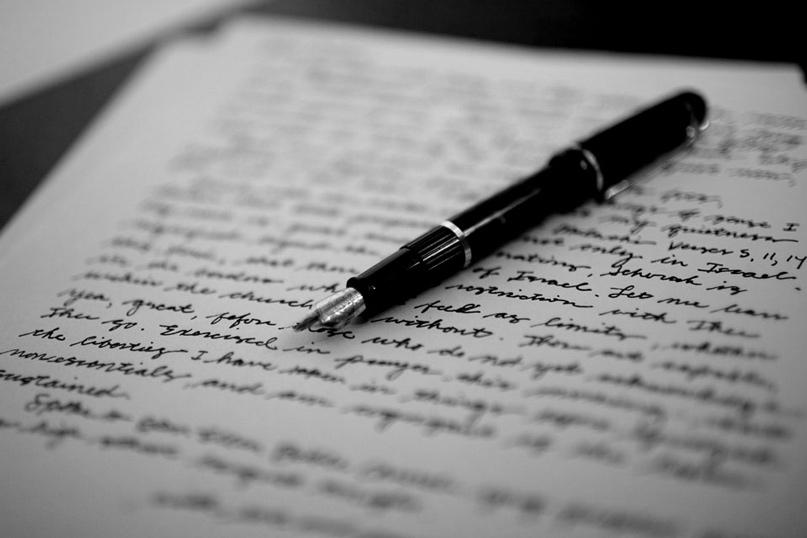 Thư viết tay