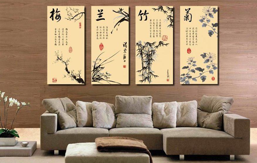 quà tặng tân gia tranh chữ Hán nôm