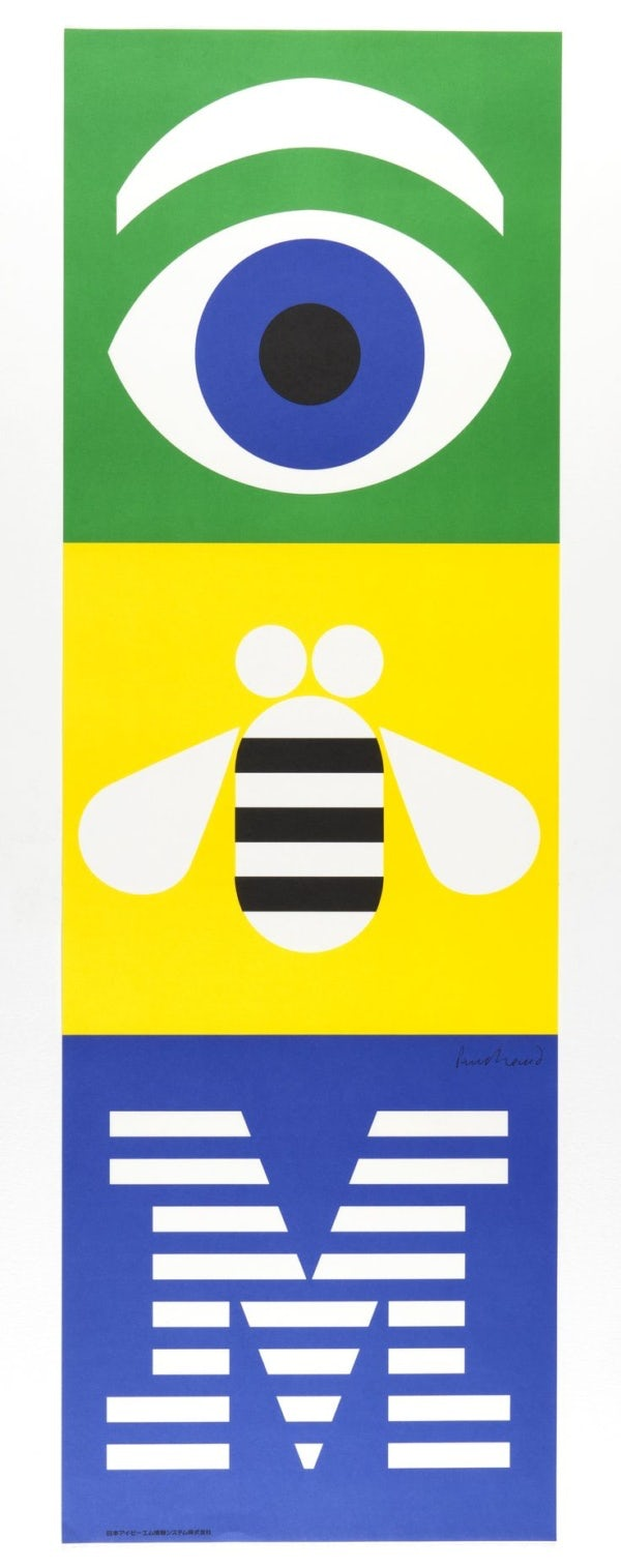 logo của IBM