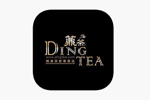 logo trà sữa Dingtea