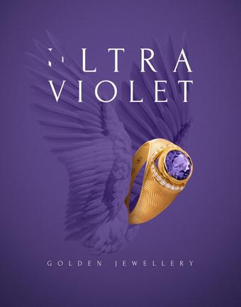 màu sắc của năm 2018 ultra violet 1