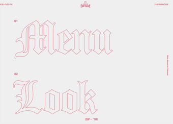 outline typography 2