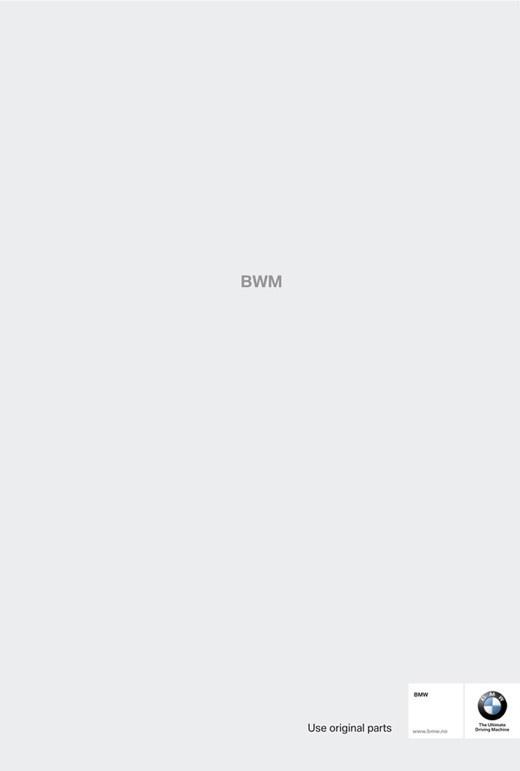 poster quảng cáo của bmw