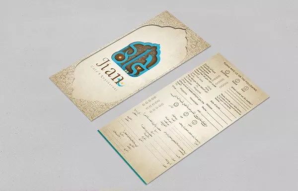 thiết kế menu jian
