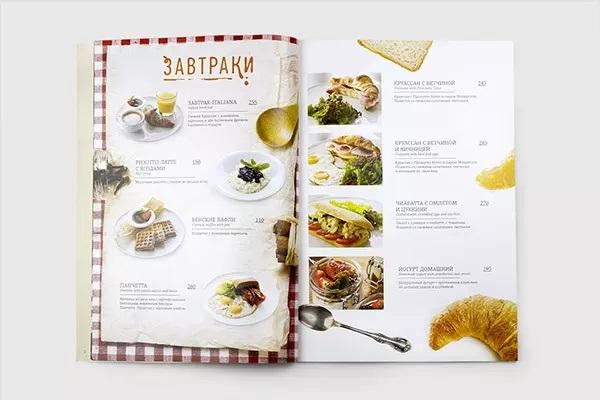 thiết kế menu pesto