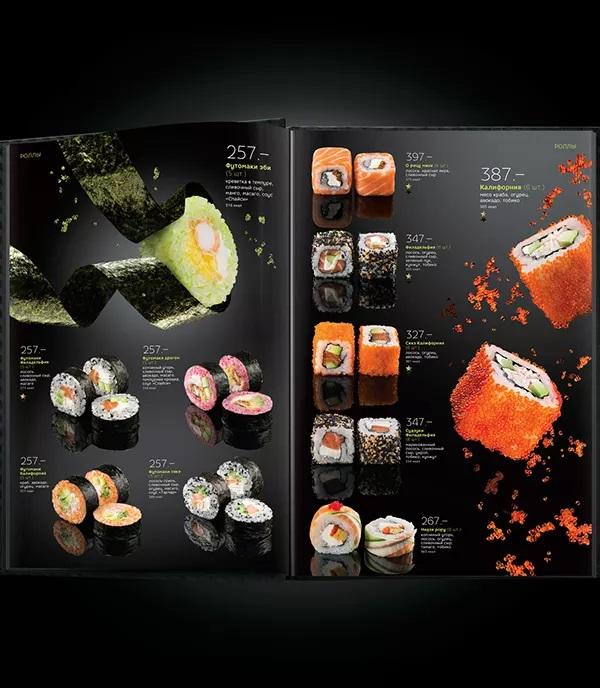 thiết kế menu yakitoriya