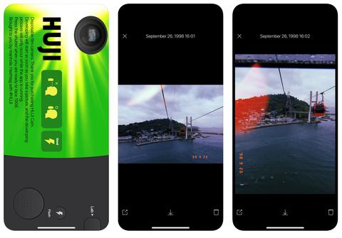 ứng dụng chụp ảnh đẹp huji cam