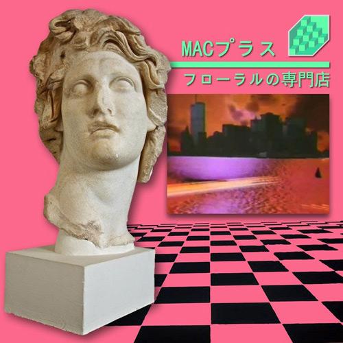 vaporwave trong thiết kế vintage