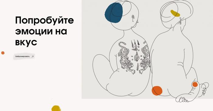 xu hướng illustration trừu tượng 2