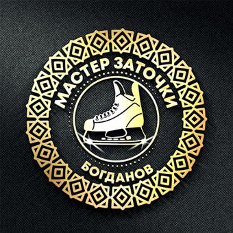 xu hướng thiết kế logo kim loại 3